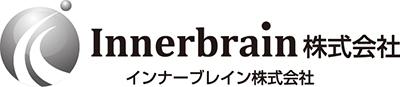 innerbrain株式会社